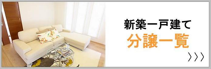 http://toyo-mie.annex-homes.jp/bukken_display_8072.html